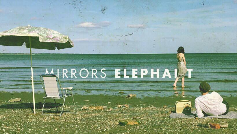 elephant mirrors